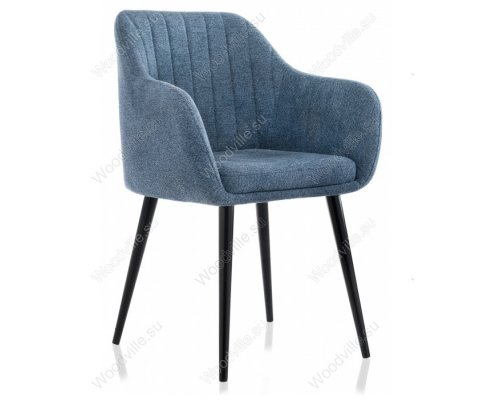 Кресло Mody blue fabric