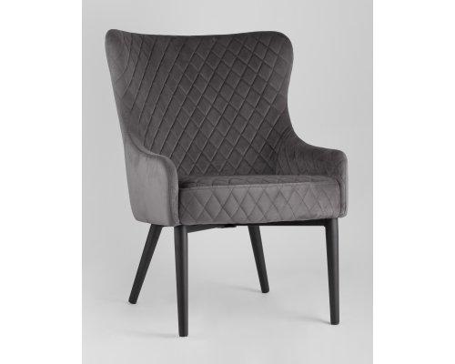 Кресло Ститч (серый)