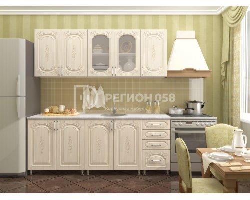 Кухня Боско 2.0