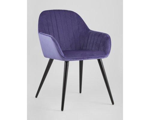 Кресло Кристи (синее)