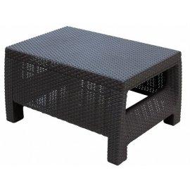 Журнальный столик TWEET Coffee Table