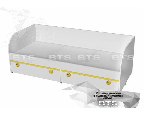 Детская кровать с ящиками Мамба КР-01