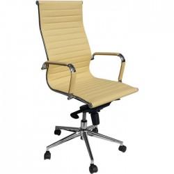 Компьютерное кресло LMR101F (бежевое)