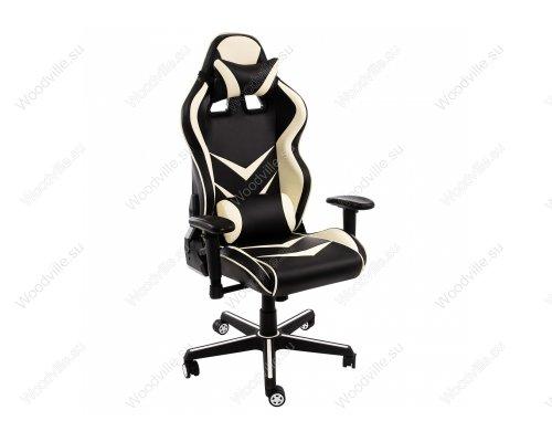 Компьютерное кресло Racer (бежевое)