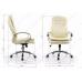Компьютерное кресло Tomar (кремовое)